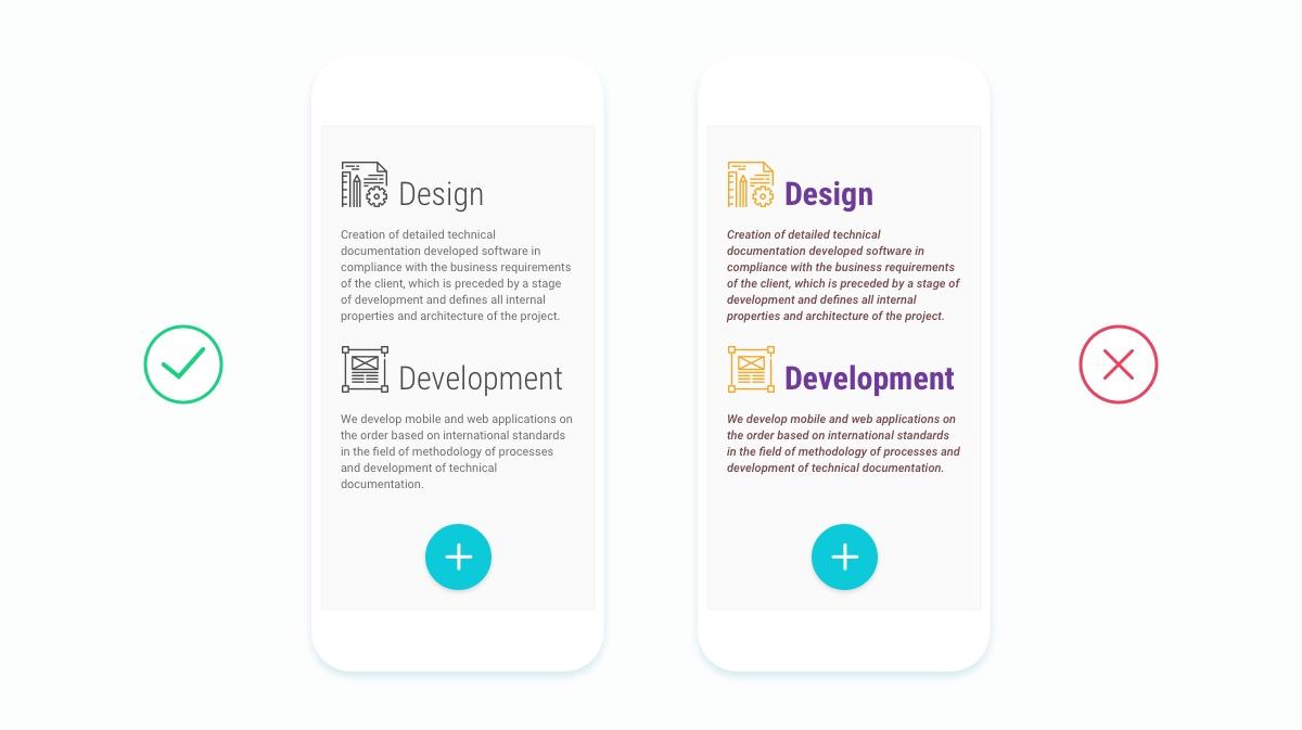 Как расставить акценты в дизайне приложения